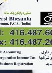 10452_Bhesania-Accounting-Services